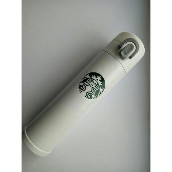 Термос Starbucks 380 мл