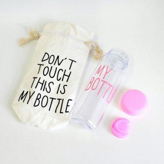 Бутилочка для води My Bottle в чохлі